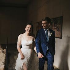 Wedding photographer Rasa Kuzmauskaitė (RasaKuzmauskait). Photo of 16.10.2017
