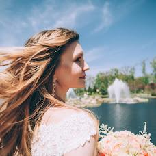 Wedding photographer Inga Kagarlyk (ingalisova). Photo of 08.02.2018