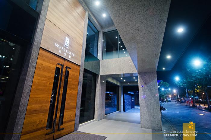 Taipei Westgate Hotel Entrance