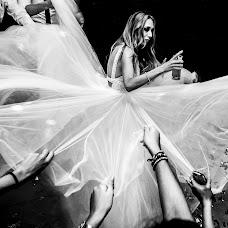 Wedding photographer Javier Luna (javierlunaph). Photo of 30.05.2018
