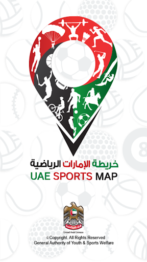 UAE Sports Map