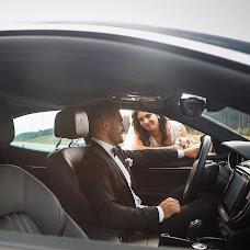 Wedding photographer Irina Ignatenya (xanthoriya). Photo of 29.09.2018