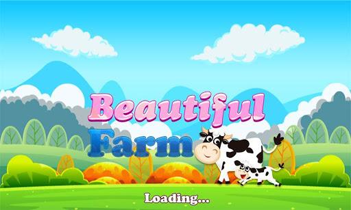 美丽的农场