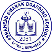 Shaheed Smarak B. School (Butwal, Rupandehi) Android APK Download Free By MiDas Education Pvt. Ltd