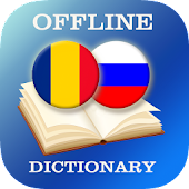 Romanian-Russian Dictionary