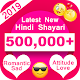 Download All Latest Shayari 2019: Status, SMS, Quote For PC Windows and Mac