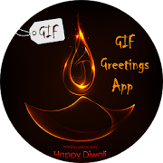 Diwali Gif Collection