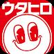 ウタヒロ:「カラオケルーム歌広場」公式アプリ★クーポンあり♪