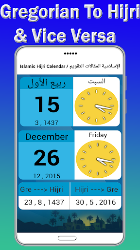 Islamic Calendar Resources Yearly Table Hijri Alhabib Download Hijri Calendar Widget Free For Pc