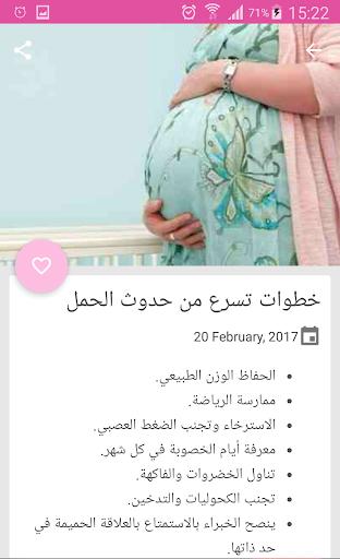 娛樂必備免費app推薦|لالة مولاتي | Lala Moulati線上免付費app下載|3C達人阿輝的APP