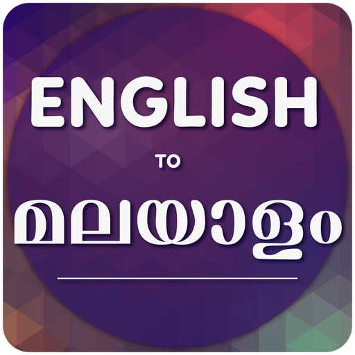 English To Malayalam Translator - Apps on Google Play