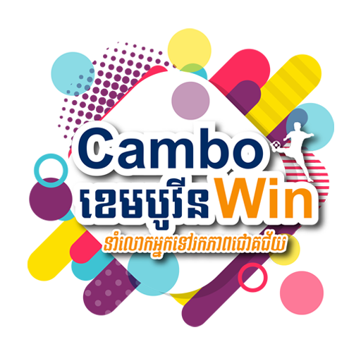 CamboWin file APK for Gaming PC/PS3/PS4 Smart TV