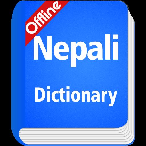 Nepali Dictionary Offline - Apps on Google Play