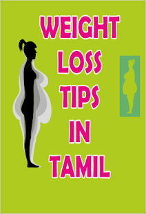Tamil Weight Loss Tips - náhled