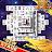 Mahjong Shanghai Free  1.3.3 Apk