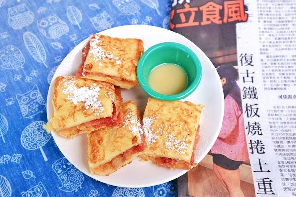 台北行天宮早餐 丘彼特早午餐,遇見美好早晨 /錦州街早午餐 /台北早餐
