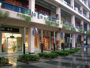 Photo: 福田市场的辅楼