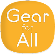 Gear Manager for All