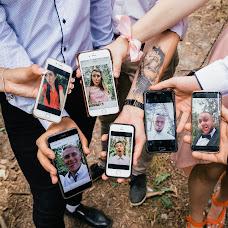 Wedding photographer Nataliya Fedotova (NPerfecto). Photo of 25.08.2018