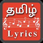 Tamil Song Lyrics (Tamil Lyrics) 1.5