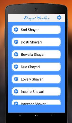 Hindi Shayari Over Flow