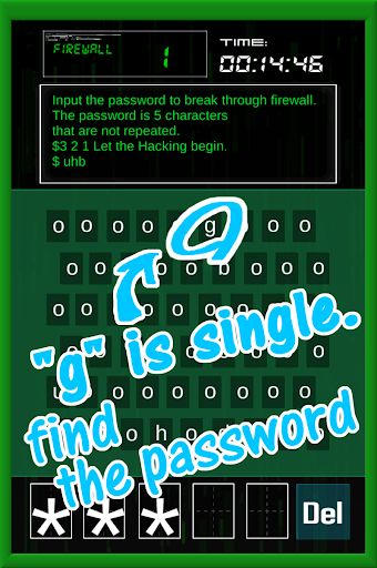 Let's Hack 1.04 screenshots 6