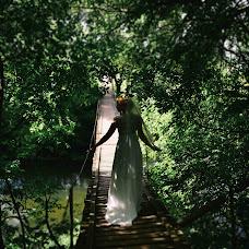 Wedding photographer Anastasiya Potemkina (nasta). Photo of 18.07.2016