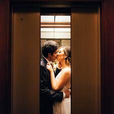 Wedding photographer Mauro Erazo (mauroerazo). Photo of 30.01.2017