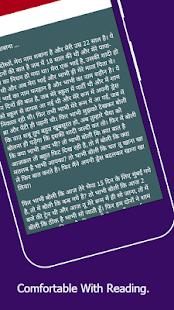 2017 Bhabhi ko Patane ke tarike - náhled