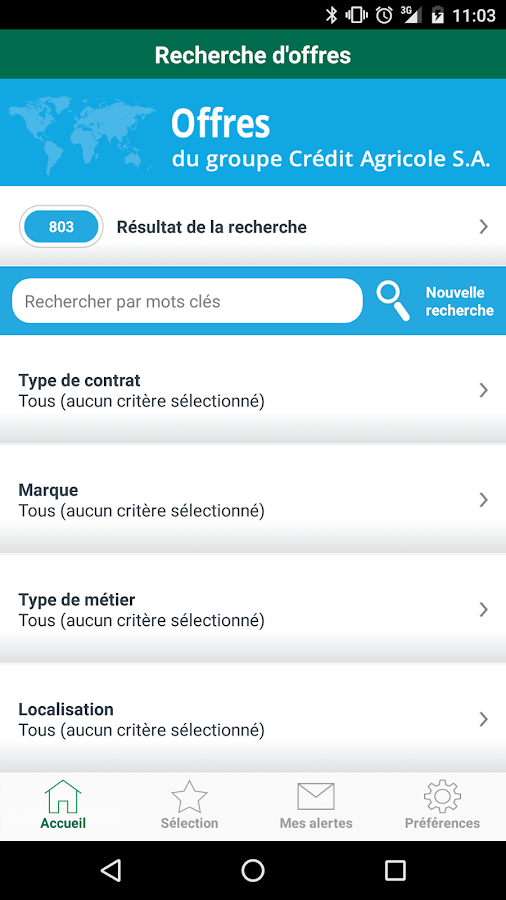 MyCAJobs- screenshot