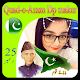 Quaid e Azam Day DP Maker Download on Windows