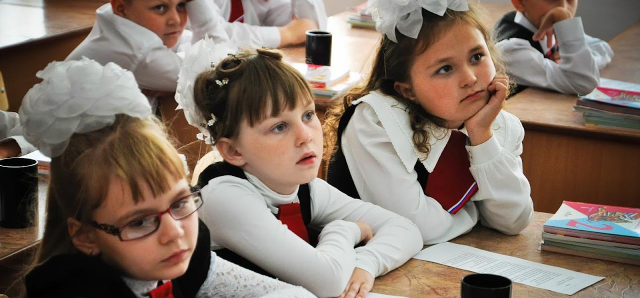 Всероссийский урок Мира. 1 сентября