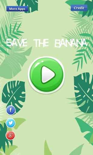 바나나 획득하기 - 제한된 시간안에 바나나를 많이 먹기