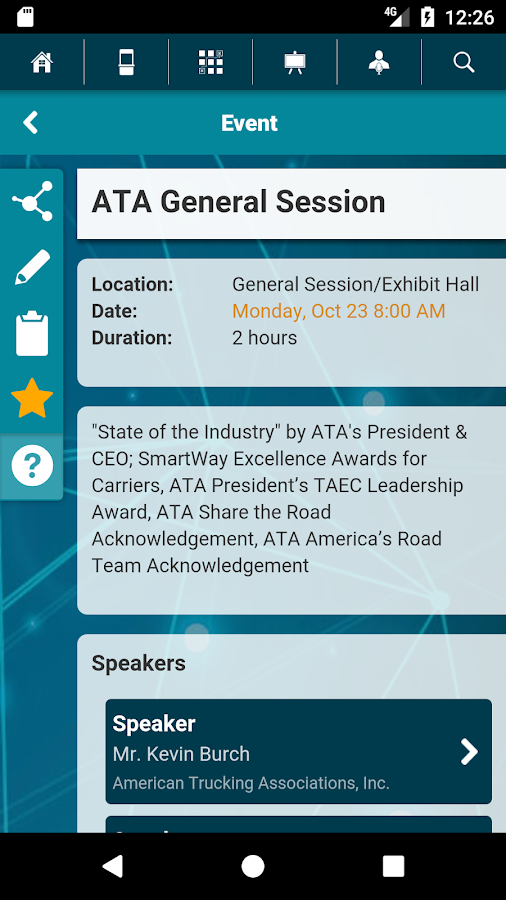 ATA MCE 2017- screenshot