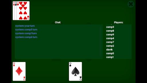 penus screenshot 3