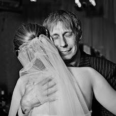 Wedding photographer Andrey Porshnev (apfoto). Photo of 31.01.2015