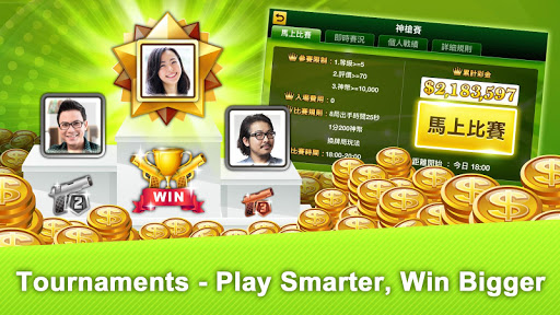 u5341u4e09u652f u795eu4f86u4e5f13u652f(13Poker,Thirteen, Chinese Poker)  screenshots 4