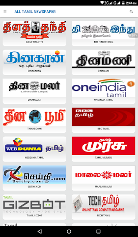 android All Tamil Newspaper Screenshot 1