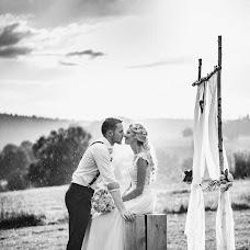 Wedding photographer Jan Dikovský (JanDikovsky). Photo of 30.11.2017
