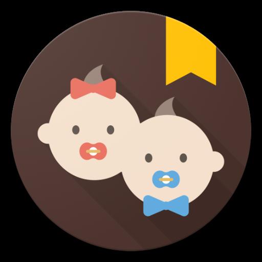 아이의 하루 - 성장, 수유, 육아, 예방접종, 아기수첩