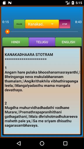 Kanakadhara Stotram And Maha lakshmi Stotrams ss3