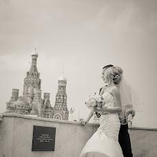 Wedding photographer Kseniya Yarikova (VNKA). Photo of 22.10.2014
