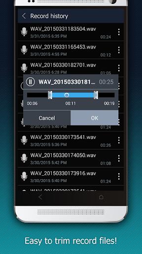 錄音機 - 音頻記錄 工具 App-愛順發玩APP