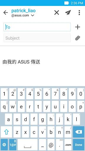 ASUS Email screenshot 3