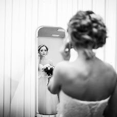 Wedding photographer Tatyana Ziminasmirnova (Vishnia134). Photo of 10.09.2016