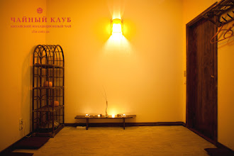 Photo: Комната для массажа, мастер-классов, медитаций, чаепитий, индивидуальных консультаций (площадь 12 кв. м)