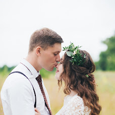 Wedding photographer Lena Zaryanova (Zaryanova). Photo of 05.07.2018