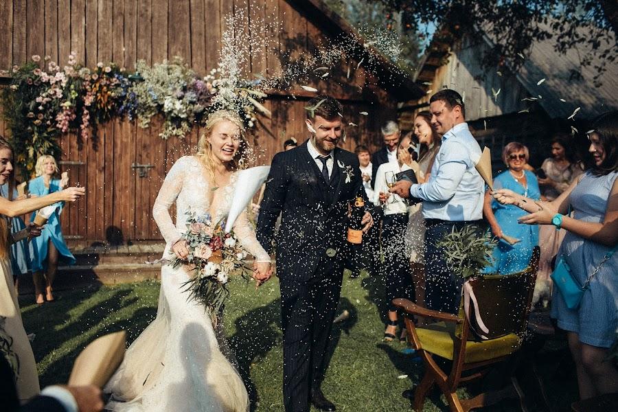ช่างภาพงานแต่งงาน Andrey Kharchenko (aNDrey84) ภาพเมื่อ 03.04.2019