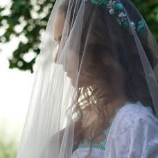 Wedding photographer Tatyana Gaynulina (Gaitatiana). Photo of 29.11.2016