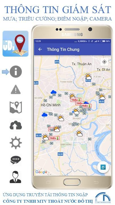 UDI Maps- screenshot